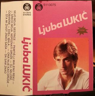 Ljuba Lukic - Diskografija  R-781411