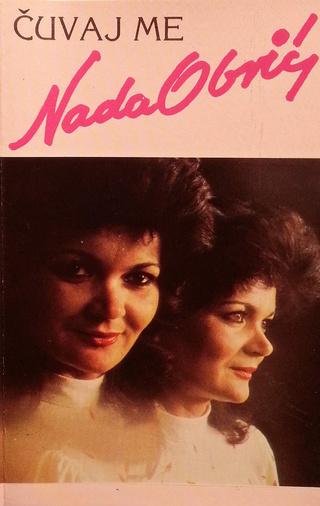 Nada Obric - Diskografija  R-781711