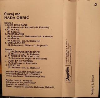 Nada Obric - Diskografija  R-781714
