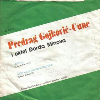 Predrag Gojkovic Cune - Diskografija  - Page 3 R-782713