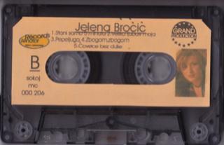 Jelena Brocic -Diskografija R-783710