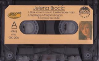 Jelena Brocic -Diskografija R-783712