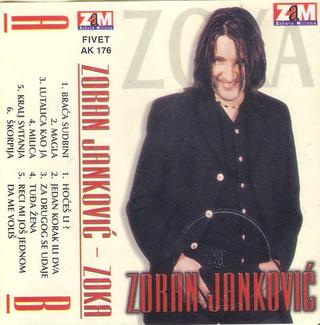 Zoran Zoka Jankovic -Diskografija R-784222