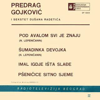 Predrag Gojkovic Cune - Diskografija  R-785412