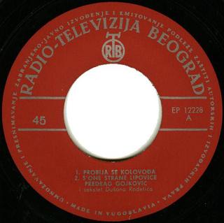 Predrag Gojkovic Cune - Diskografija  R-786611