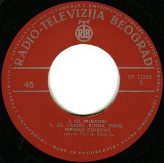 Predrag Gojkovic Cune - Diskografija  R-786613