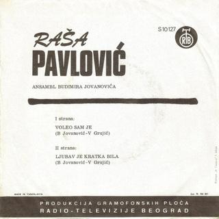 Rados Rasa Pavlovic - Diskografija  R-789113