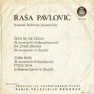 Rados Rasa Pavlovic - Diskografija  R-789115