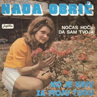 Nada Obric - Diskografija  R-789510