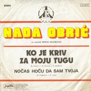 Nada Obric - Diskografija  R-789511