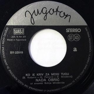 Nada Obric - Diskografija  R-789512