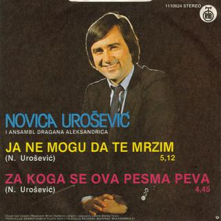 Novica Urosevic - Diskografija  R-789515