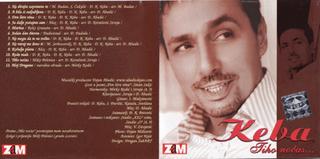 Dragan Kojic Keba - Diskografija R-790314