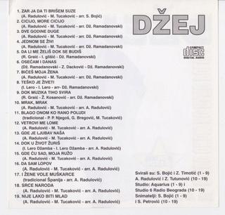 Dzej Ramadanovski - Diskografija  R-790318