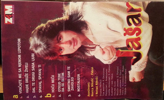 Jasar Ahmedovski - Diskografija R-790910
