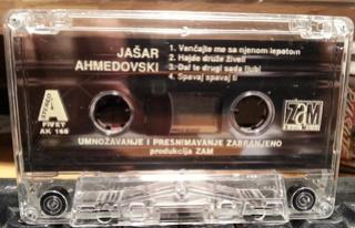 Jasar Ahmedovski - Diskografija R-790912