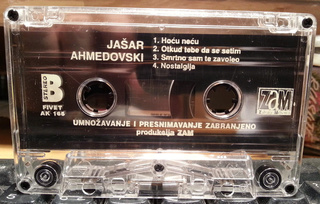 Jasar Ahmedovski - Diskografija R-790914