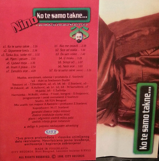Nikola (Amir) Resic Nino - Diskografija  R-792221
