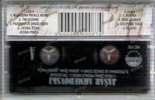 Jasar Ahmedovski - Diskografija R-795013