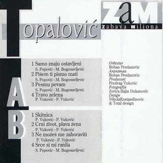 Dobrivoje Topalovic - Diskografija  - Page 2 R-798913
