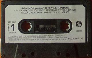 Dobrivoje Topalovic - Diskografija  - Page 2 R-804021