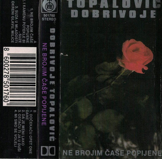 Dobrivoje Topalovic - Diskografija  - Page 2 R-804022