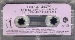Dobrivoje Topalovic - Diskografija  - Page 2 R-804024