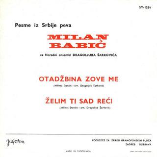 Milan Babic - Diskografija 2 R-806510
