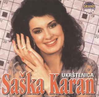 Saska Karan - Diskografija  R-810411
