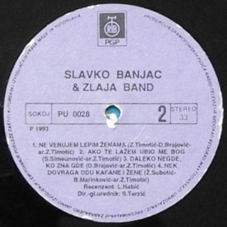 Slavko Banjac - Diskografija  R-811115