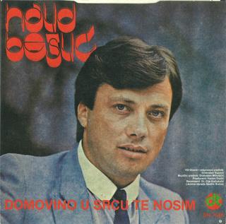 Halid Beslic - Diskografija R-815911