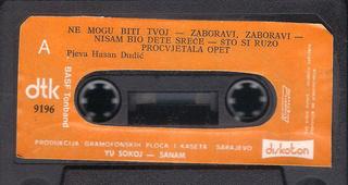 Hasan Dudic - Diskografija R-818110