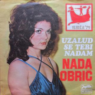 Nada Obric - Diskografija  R-818710