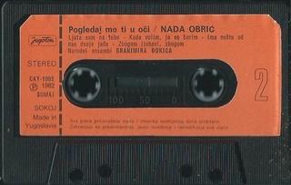 Nada Obric - Diskografija  R-819111
