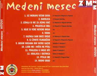 Medeni Mesec - Diskografija R-821411