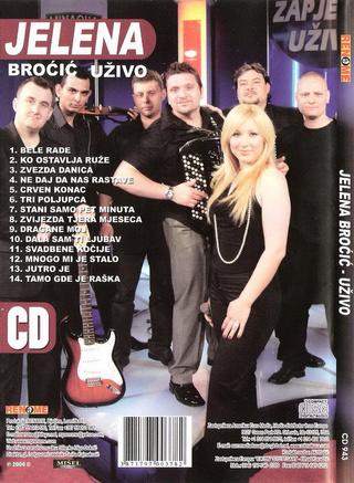 Jelena Brocic -Diskografija R-826511