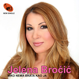 Jelena Brocic -Diskografija R-826512