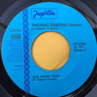 Predrag Zivkovic Tozovac - Diskografija R-826712