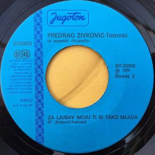 Predrag Zivkovic Tozovac - Diskografija R-826713
