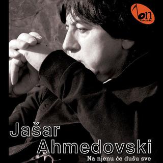 Jasar Ahmedovski - Diskografija R-850311