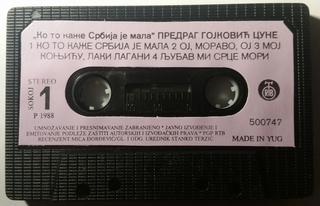 Predrag Gojkovic Cune - Diskografija  - Page 4 R-854510