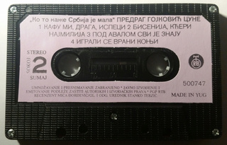 Predrag Gojkovic Cune - Diskografija  - Page 4 R-854513