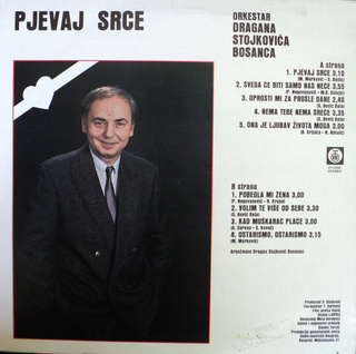 Borislav Bora Drljaca - Diskografija R-857911
