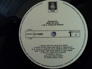 Borislav Bora Drljaca - Diskografija R-857912