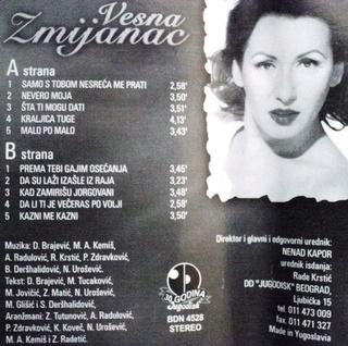 Vesna Zmijanac - Diskografija R-859625