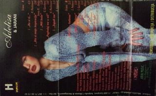 Adelisa Hodzic - Diskografija  R-859627