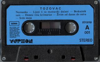 Predrag Zivkovic Tozovac - Diskografija R-877811