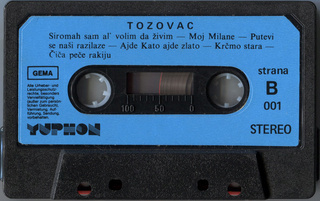 Predrag Zivkovic Tozovac - Diskografija R-877812
