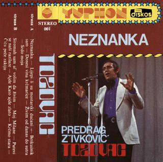 Predrag Zivkovic Tozovac - Diskografija R-877813