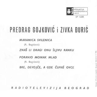 Predrag Gojkovic Cune - Diskografija  R-882510